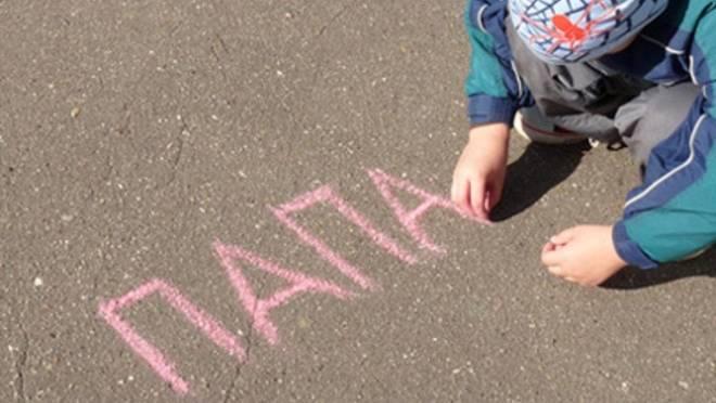 В Мордовии молодого отца заплатить алименты побудила угроза стать пешеходом