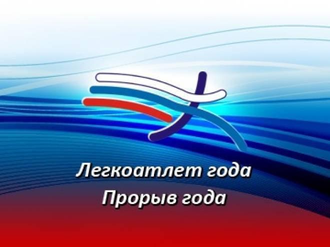 Мордовские легкоатлеты претендуют на звание лучших в России