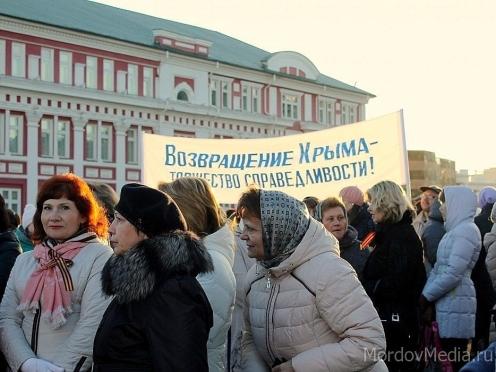 В Саранске отметят годовщину воссоединения Крыма с Россией