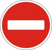 Железнодорожный переезд «25 километр» закрыт