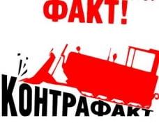 В Мордовии стартовала операция «Контрафакт»