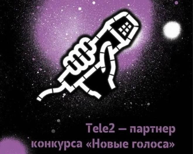 Tele2 поддержит конкурс эстрадного вокала «Новые голоса» в Саранске.