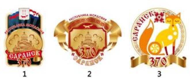 Жители Саранска выберут эмблему и талисман города