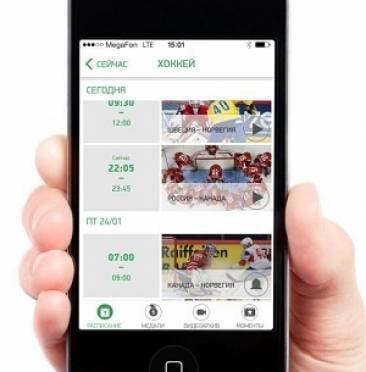«СМОТРИ+» возглавило рейтинги App Store и Google Play