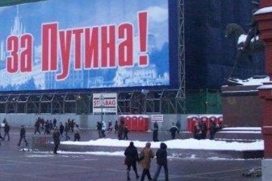 Путина в Мордовии поддержит Институт уполномоченных