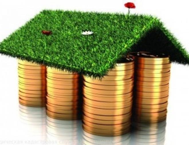 За квартиру и земельные владения платить можно меньше