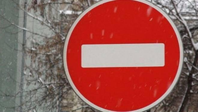 На ТЭЦ-2 17 февраля ограничат движение транспорта