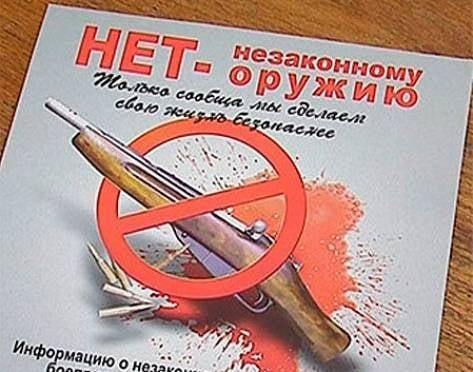 Жители Мордовии принесли полицейским 25 единиц оружия