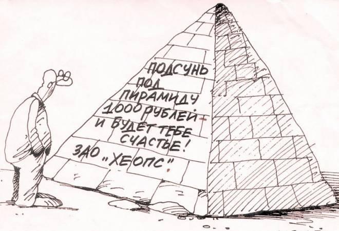 В Мордовии ищут жертв кооператива «Народный сейф»