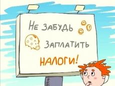 В Мордовии директор домоуправления не доплатил в казну 3 млн рублей