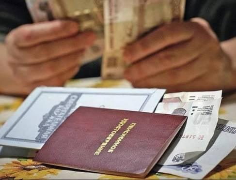 В январе мордовские пенсионеры получат прибавку к пенсии
