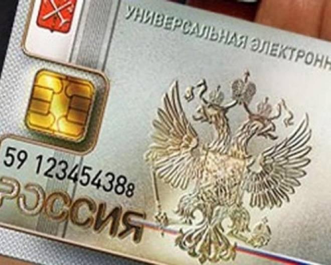 Жителям Мордовии скоро начнут раздавать электронные карты