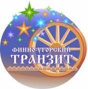 Через Мордовию пройдет «Финно-угорский транзит»