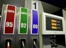 Рассмотрение дела о «бензиновом сговоре» в Мордовии вновь перенесено.