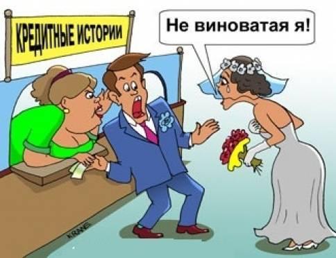 Жительница Саранска погрязла в долгах по вине подруги
