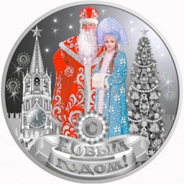 Монеты из драгоценных металлов — отличный новогодний подарок!