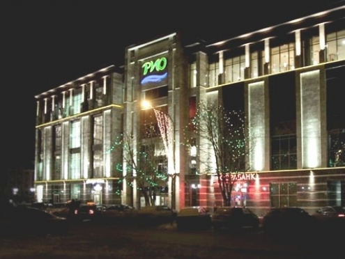 Wi-Fi и Интерактивное ТВ «Ростелекома» появились в ТРЦ «РИО» в Саранске