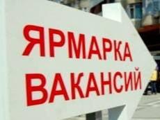 В Саранске инвалидам предложат работу