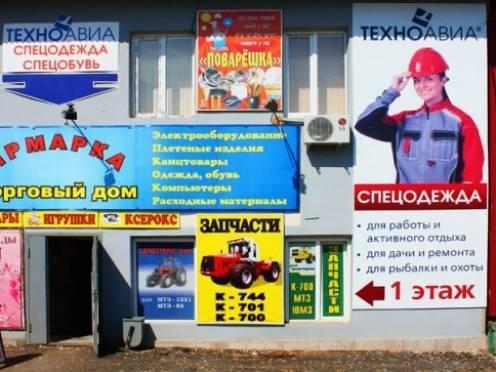 Деловую часть улицы Рабочей в Саранске ждет апгрейд