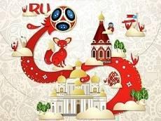 Саранск презентовал свой туристский потенциал в Париже