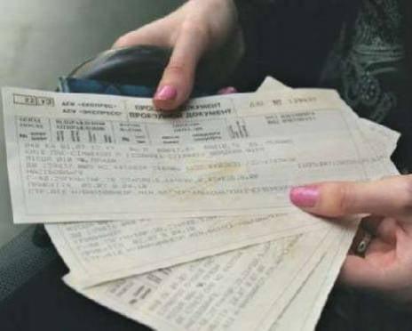 Жители Мордовии смогут купить билеты на поезд через Интернет на 5% дешевле