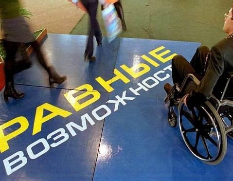 В Саранске работодатели неохотно трудоустраивают инвалидов