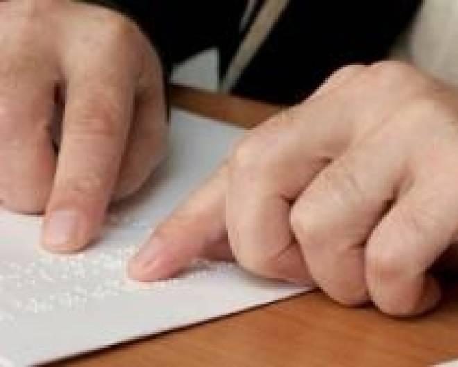 Библиотека для слепых Мордовии стала победителем конкурса под эгидой РПЦ