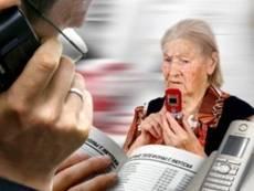 Пенсионерка из Саранска «подарила» мошенникам 172 тыс. рублей