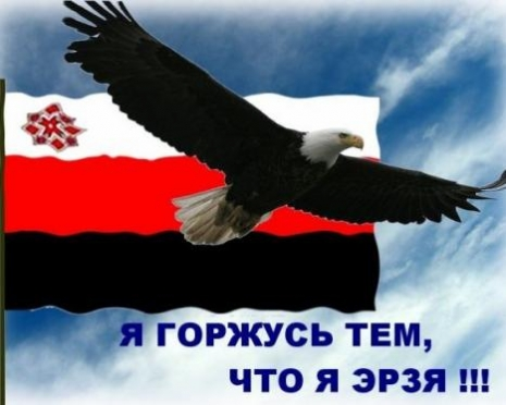 "Эрзяне Мордовии протестуют против их ""мордвинизации"""