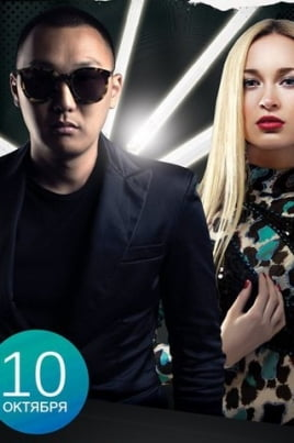 DJ Pasha Lee и певица Elia постер