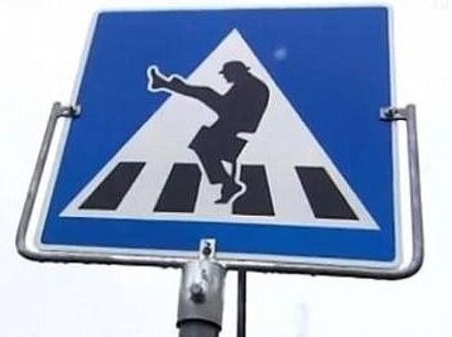 В России вводятся новые знаки и правила дорожного движения