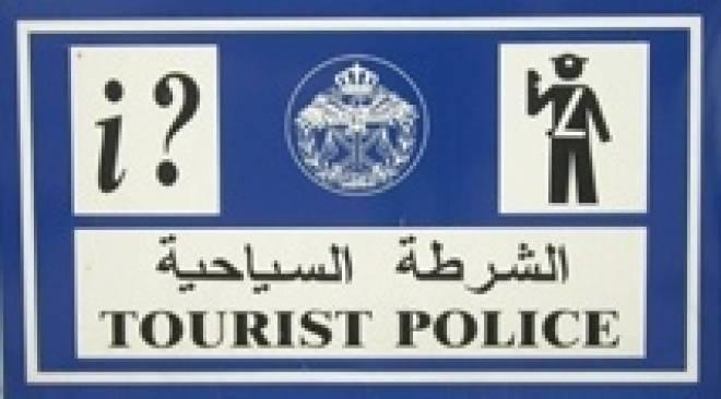 Cоздание туристической полиции в Саранске не планируется