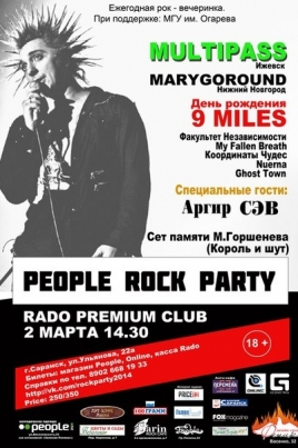 People Rock Party 2014 постер