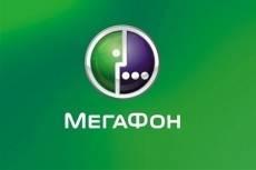 «МегаФон Бизнес» в Facebook