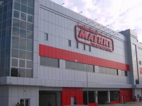В Саранске открылся первый гипермаркет «Магнит»