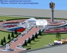 Сегодня в Саранске будет открыт фонтанный комплекс «Навеки с Россией»
