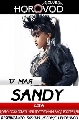SANDY постер