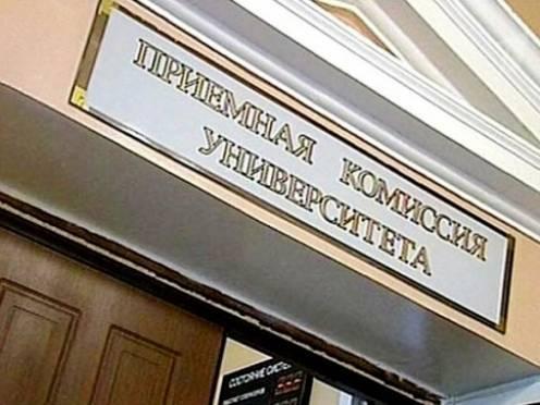 В главном вузе Мордовии стартует приемная кампания