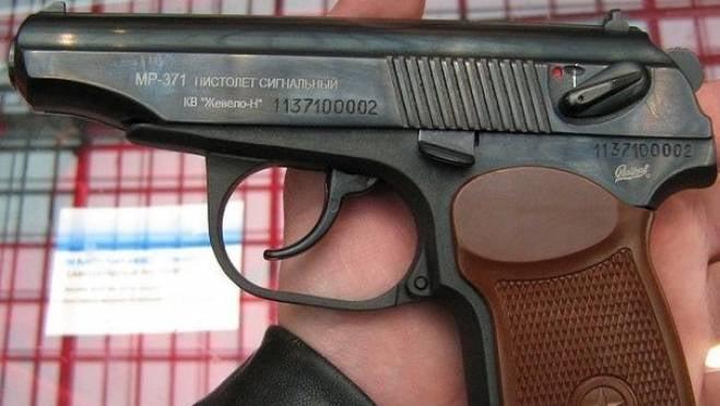 У жителя Саранска полицейские нашли огнестрельную самоделку