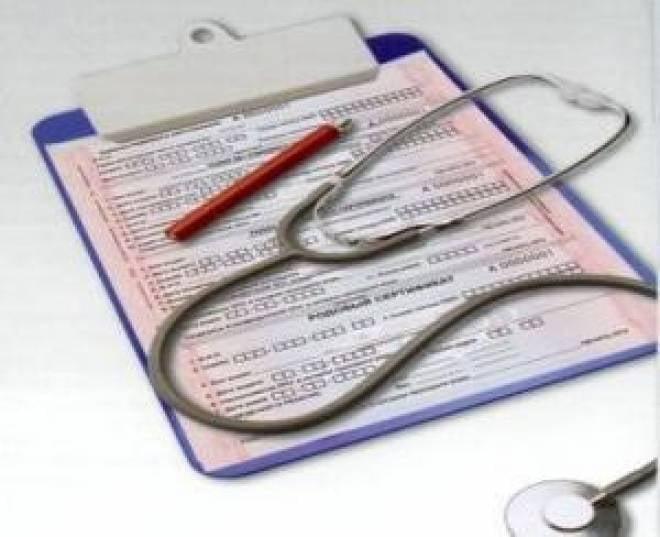 В Мордовии выделили 13 млн рублей на родовые сертификаты
