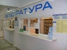 В правительстве Мордовии поругали работников регистратур больниц и поликлиник