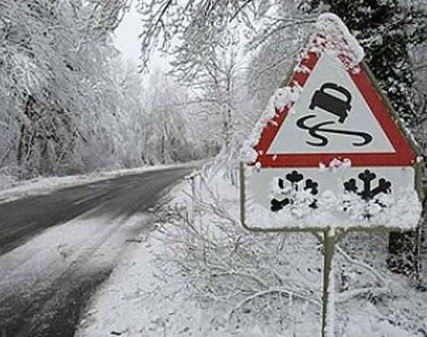 Погода в Мордовии готовит сюрпризы для водителей и пешеходов