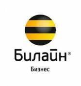 «Билайн» представляет онлайн-конструктор для бизнеса «Идеальный офис»
