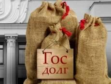 Государственный долг Мордовии вырос