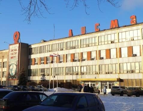 В этом году на возрождение «Лисмы» направят 160 млн рублей