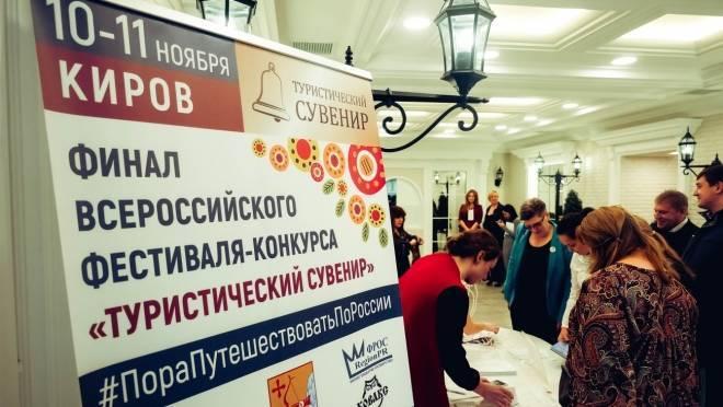 Тарелку из Мордовии отметили на всероссийском конкурсе сувениров