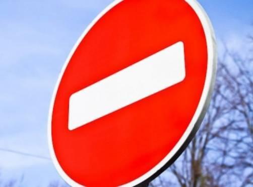 В Саранске 2 и 3 октября ограничат движение транспорта