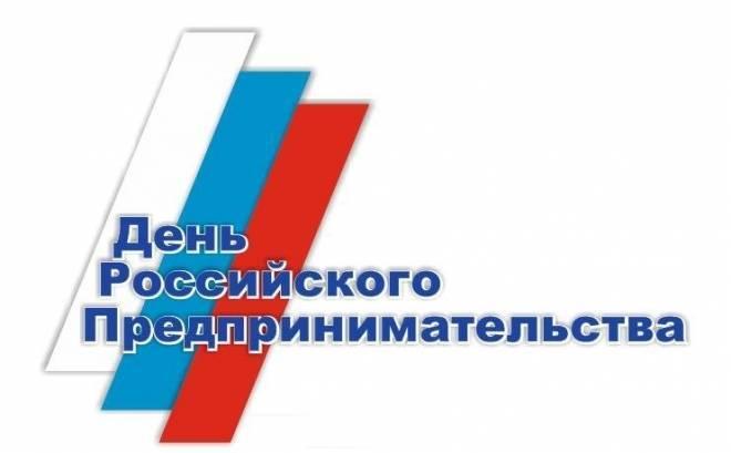 В Мордовии наградят лучших предпринимателей