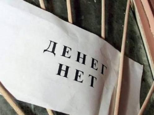 В Мордовии 100 работников организации остались без зарплаты