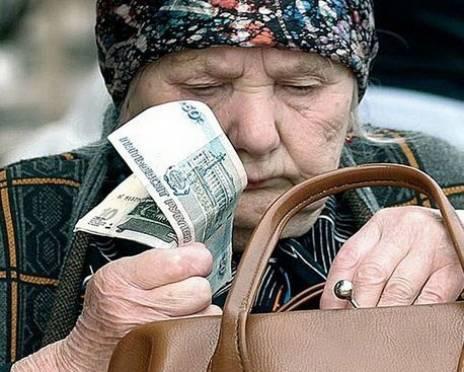 В Мордовии 230 тысяч пенсионеров получат повышенное обеспечение